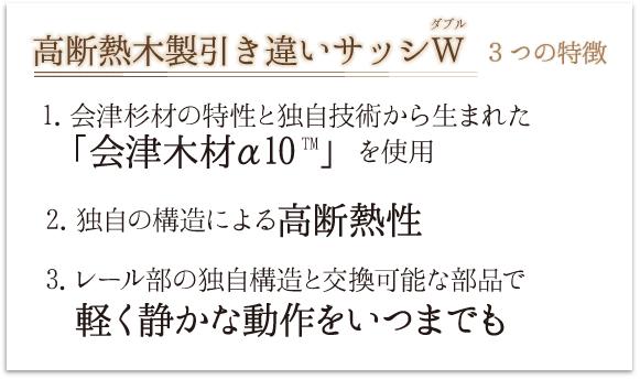 180404_sash_point_03